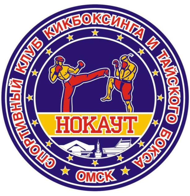 Интернет магазин футболок в Омске